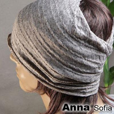 AnnaSofia-雪絮昀點款-多ways髮帶帽-灰系