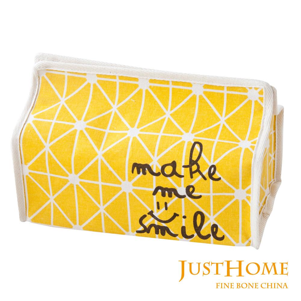 Just Home 凱瑟琳棉質面紙套(2色可選)