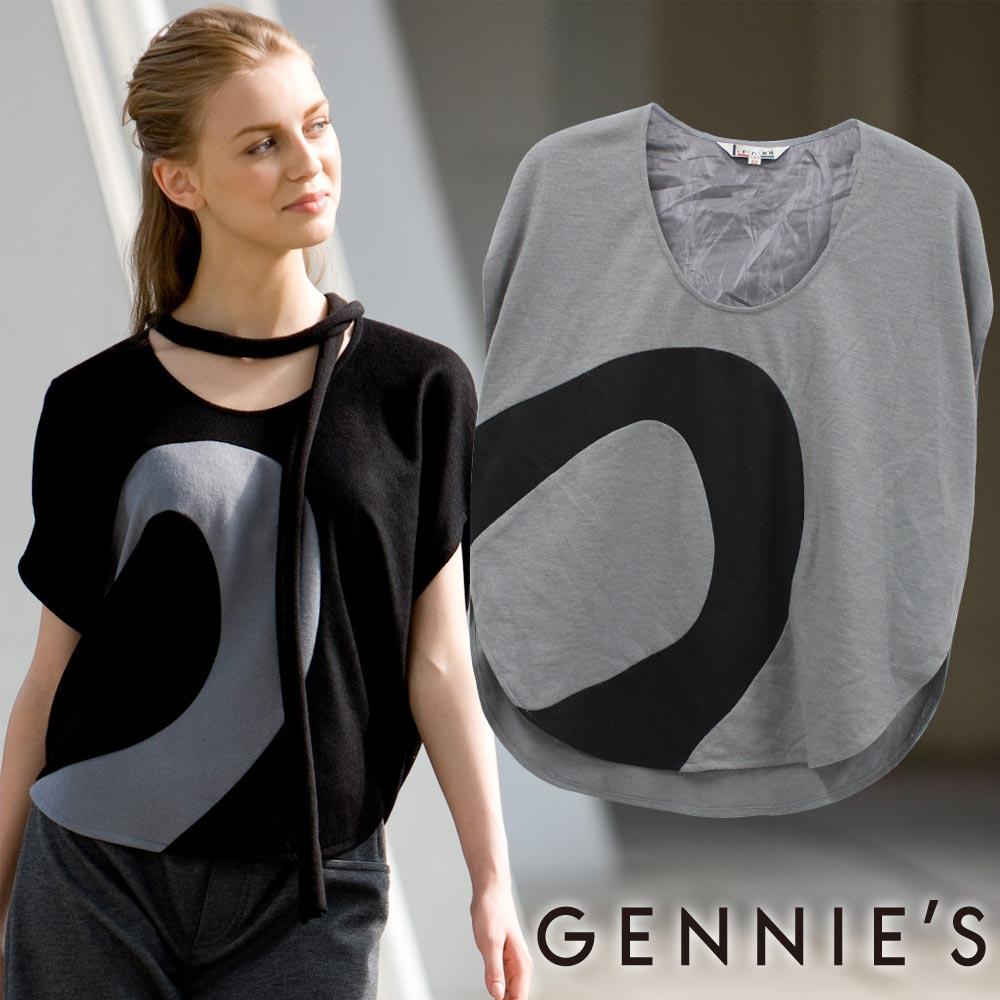 Gennies奇妮–造型羊毛秋冬飛鼠寬版上衣(C3Y21)-灰M