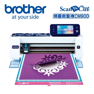 Brother ScanNcut 掃圖裁藝機 CM900