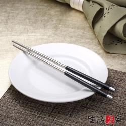 生活采家精緻工藝10雙入304不鏽鋼合金筷(贈筷架10入)