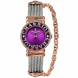 CHARRIOL夏利豪ST-TROPEZ 真鑽經典鎖鍊腕錶-紫25mm