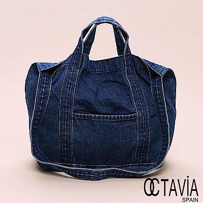 OCTAVIA 8 - 曬太陽 可洗式丹寧帆布手提肩背大包 - 瞇眼中藍