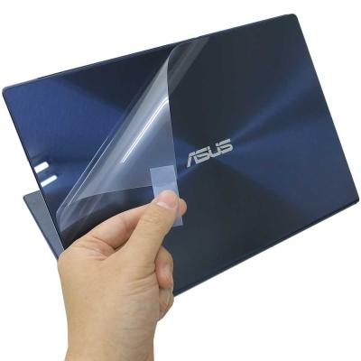 ASUS UX 301  系列專用 硬式上蓋機身貼 (鏡面防汙) DIY包膜(加贈鍵盤週邊貼)