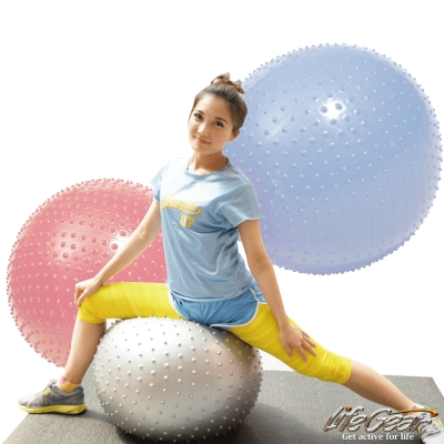 【來福嘉 LifeGear】33251-3 台製顆粒瑜珈抗力球