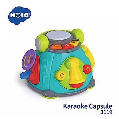 香港HOLA幼兒聲光玩具-15合1音樂太空艙 3119