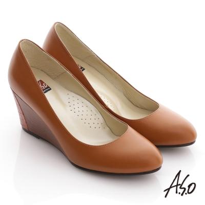A.S.O 摩登之都 全真皮動物壓紋素面楔型鞋 茶色