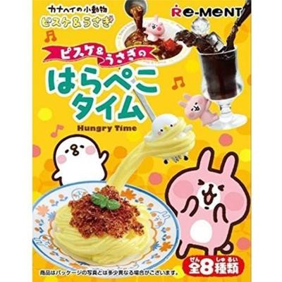 日本正版 整盒8款 卡娜赫拉的小動物 P助&小兔兔的餓肚子時光 盒玩