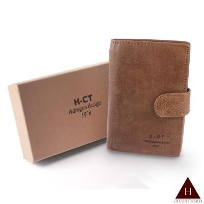 H-CT 禮盒組雅致褐零錢設計真皮中夾(MW125-Z)