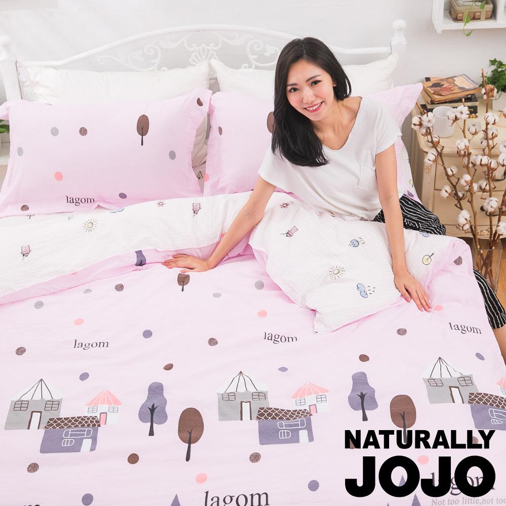 NATURALLY JOJO 水洗裸睡棉感雙人加大床包被套組+涼被5件組-鄉村物語-粉
