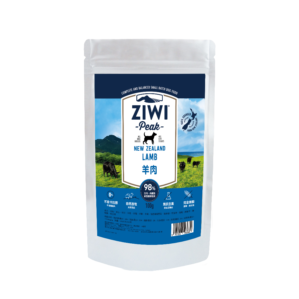 ZiwiPeak巔峰 98%鮮肉狗 羊肉 100G