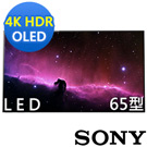 SONY 65吋 4K HDR 液晶電視 KD-65A1