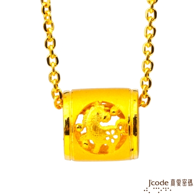 J'code真愛密碼 馬(午)招貴人黃金項鍊