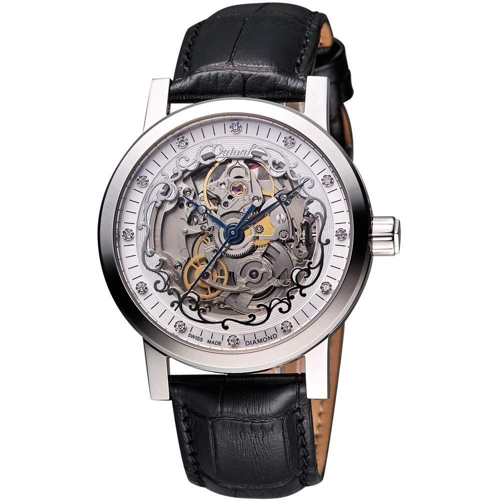 Ogival 愛其華 鏤空真鑽機械腕錶-銀/40mm