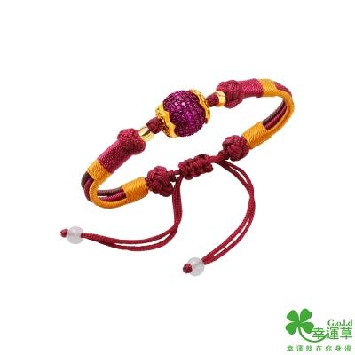 幸運草 歡喜黃金/中國繩手鍊-紫紅