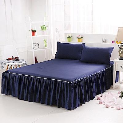 HUEI生活提案 韓系玩色三件式枕套床罩組 特大 深藍