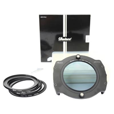 Daisee 100*150mm方型支架(附86mmCPL)含67-82mm接環