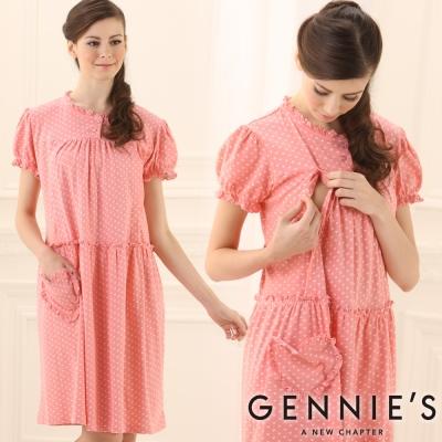 【Gennies奇妮】愛心公主袖哺乳居家睡衣(GPA14)