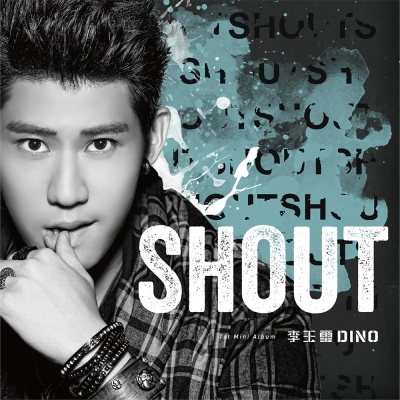李玉璽S/HOUT(1EP)