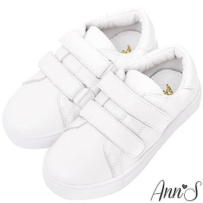Ann'S親子系列-超軟頂級全牛皮雙魔鬼氈休閒鞋-白