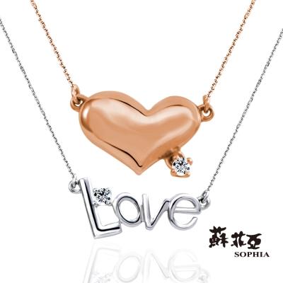 蘇菲亞SOPHIA 鑽鍊 - JUST LOVE 鑽石套鍊