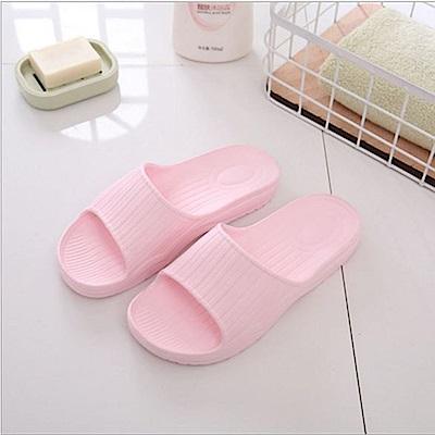 日創優品 38度Q加厚柔軟室內外拖鞋-蜜桃粉25cm