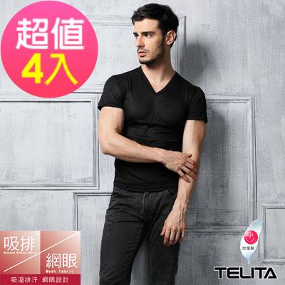 男內衣 吸溼涼爽網眼短袖V領內衣 黑色(超值4件組) TELITA