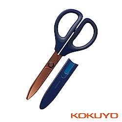 KOKUYO SAXA空氣彈力剪刀不沾黏輕量(鈦加工)-深藍