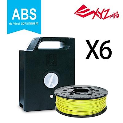 (六入) XYZ Printing 3D列印ABS耗材-茶晶色