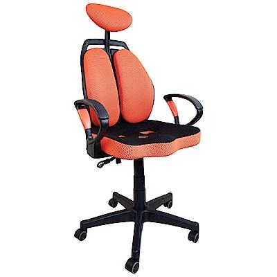凱堡 雙背可調式頭枕護腰PU座墊機能椅辦公椅電腦椅(七色)