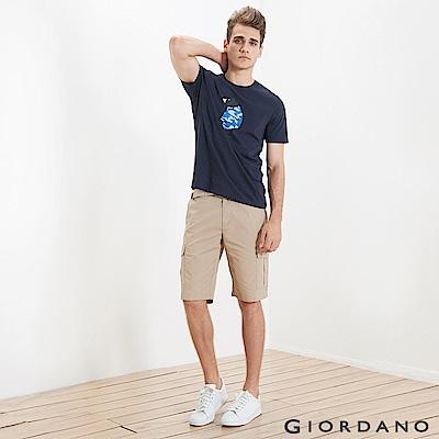 GIORDANO 男裝附腰帶COOLMAX素色口袋卡其短褲-18 簡約褐