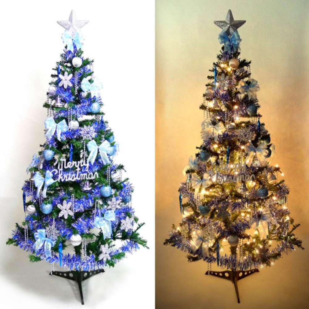 超級幸福10尺(300cm)一般型裝飾綠聖誕樹(+藍銀色系配件組+100燈鎢絲樹燈7串)