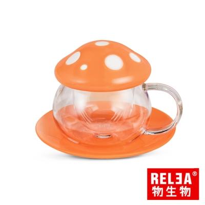 香港RELEA物生物 陶瓷玻璃蘑菇杯290ml三件組(活力橙)