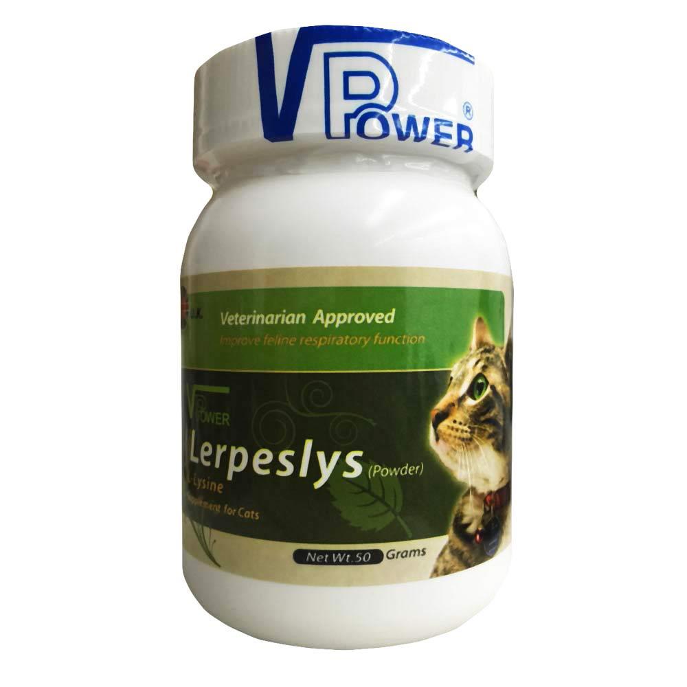 VPower V霸 L-Lysine 離胺酸 貓咪眼睛用粉 50g X 1罐