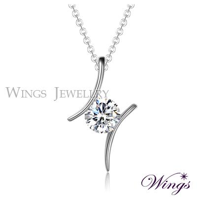 Wings 極光 閃耀八心八箭進口方晶鋯石精鍍白K金項鍊