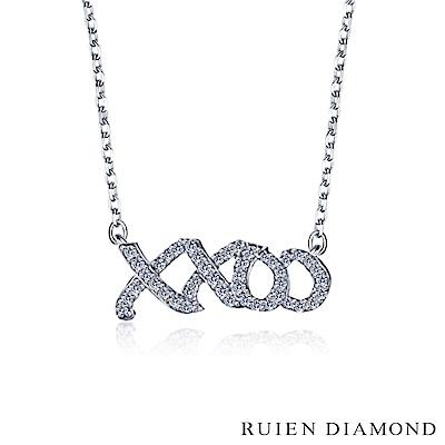 RUIEN DIAMOND 輕珠寶系列9分 14K白金鑽石項鍊