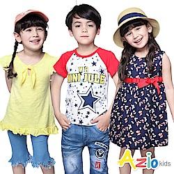 Azio Kids★出清88元起﹒春裝188元起