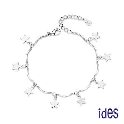 ides愛蒂思 日韓風潮個性時尚925純銀手鍊/甜美星星