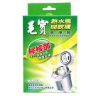 毛寶開飲機熱水瓶洗淨劑25G*3
