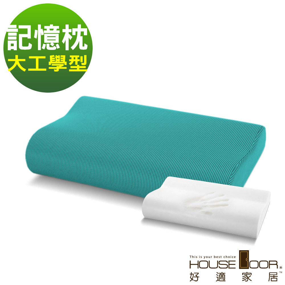 House Door 好適家居 吸濕排濕布 親水性涼感釋壓記憶枕-大工學型(1入)