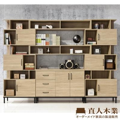 直人木業-Light industrial 輕工業風280CM廚櫃收納櫃組