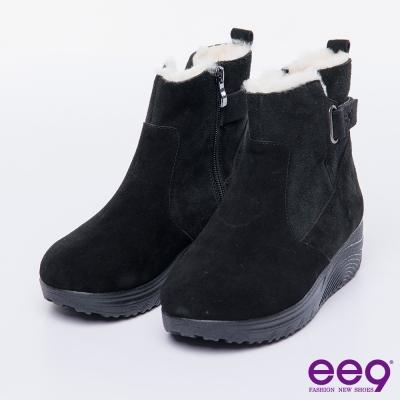 ee9 芯滿益足~率性時髦經典素面毛茸茸柔軟兔毛短靴~黑色