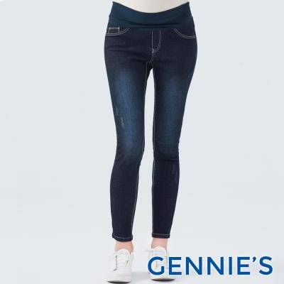 Gennies 經典原色微刷破修身褲(T4D24-深藍)