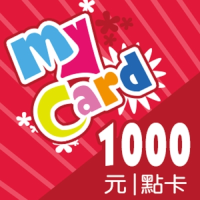 MyCard 1000點虛擬點數卡