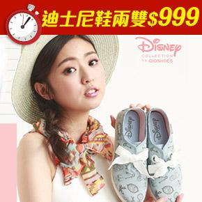 迪士尼魔幻夢境綁帶休閒鞋