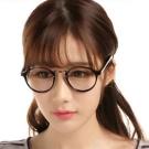 Aimee Toff 復古文青風格平光眼鏡(黑)