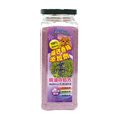 摩爾思 貓砂添加劑 薰衣草香味 850g