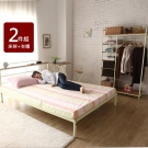 H&D 任思日系工業風雙人房間組2件式_床架+衣櫃-多色選