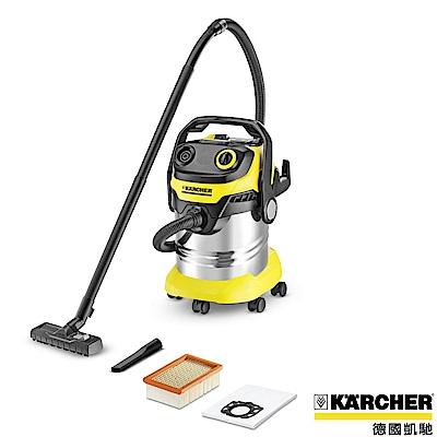 德國凱馳 KARCHER WD 5 家用乾濕兩用吸塵器