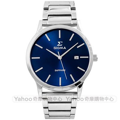 SIGMA 簡約藍寶石鏡面時尚男手錶-藍X銀/42mm